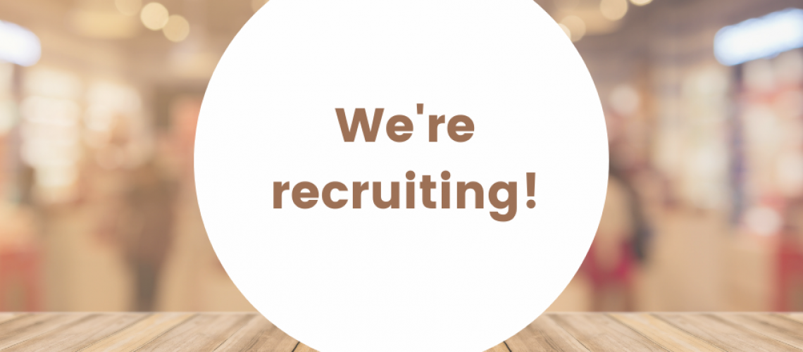 We're recruiting - general